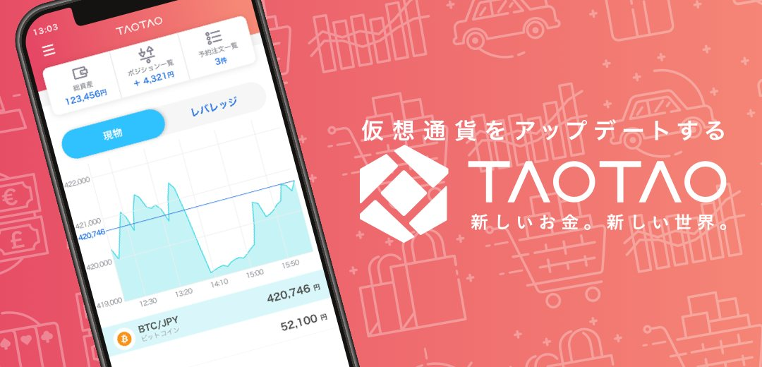 Yahoo Japan: online il Taotao exchange