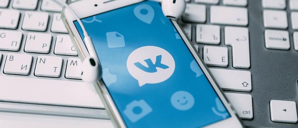 VKontakte: il social network valuta le crypto