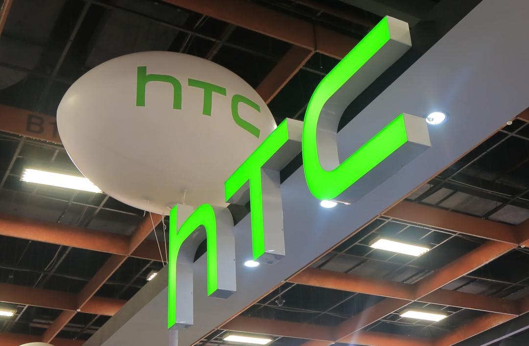 HTC Exodus seconda generazione