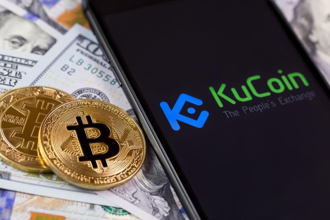 kucoin crypto custody service