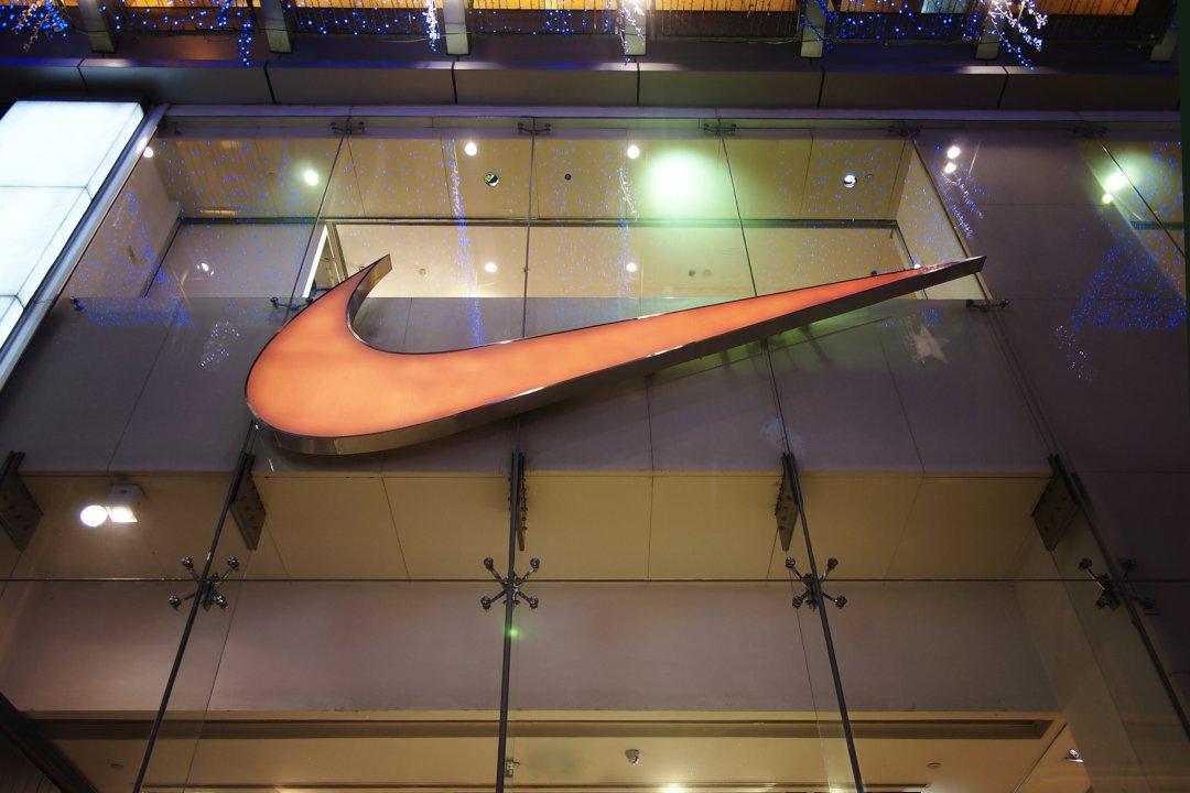 Cryptokicks Nike cryptocurrency