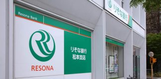 Resona Bank lascia Ripple