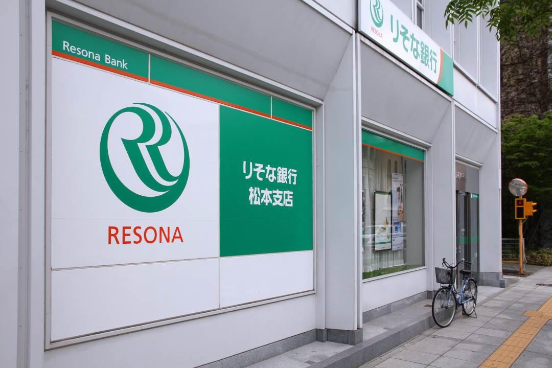 Resona Bank lascia Ripple