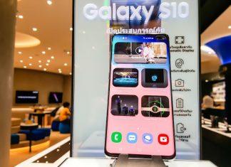 Samsung Galaxy S10 hacked