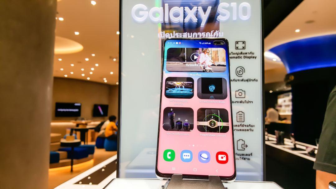 Hackerato il Samsung Galaxy S10