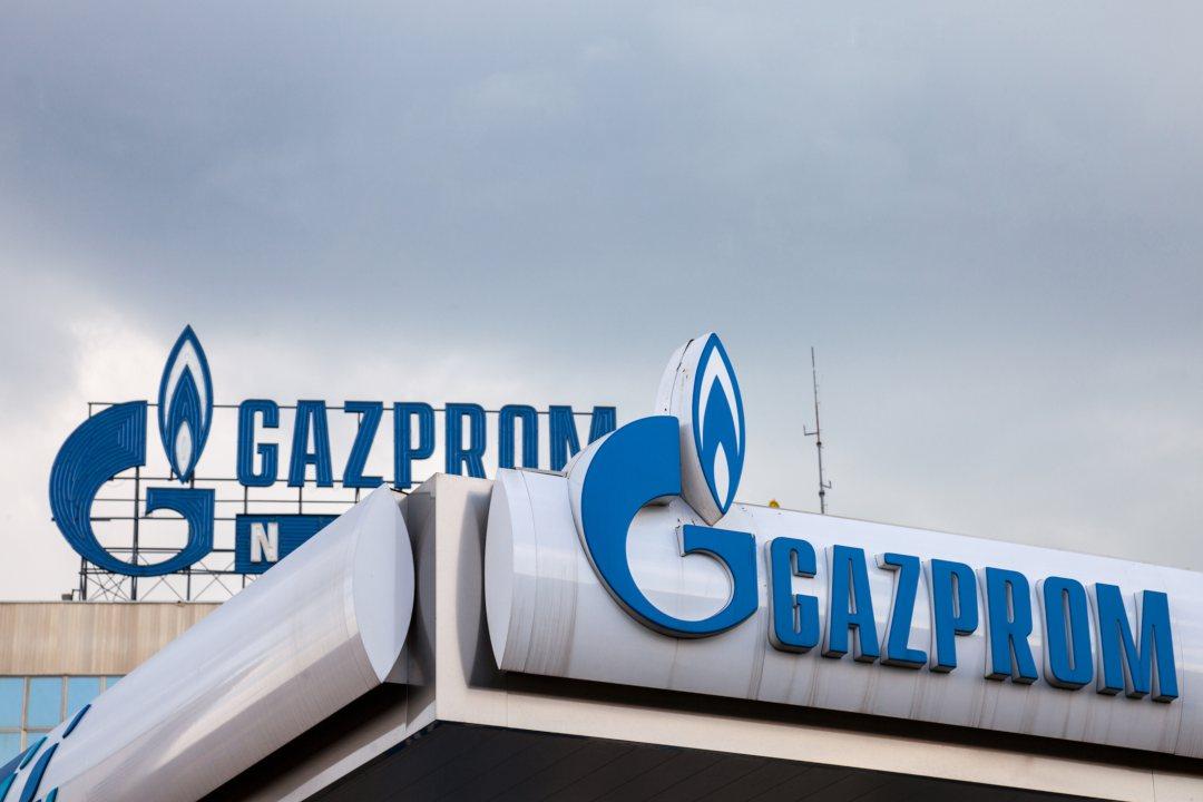 Russia: Gazprom è interessata alla blockchain