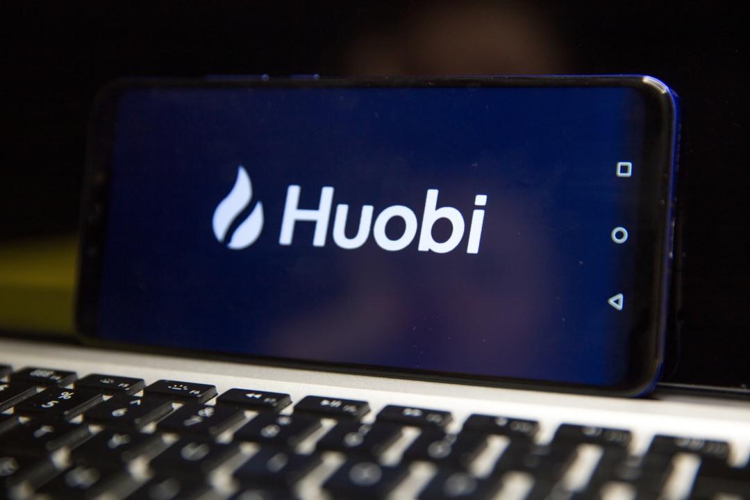 Huobi lancia contratti su Bitcoin Cash
