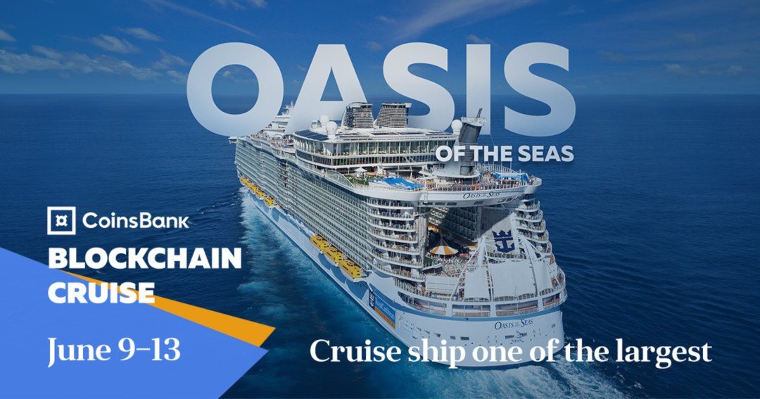 Blockchain Cruise 2019