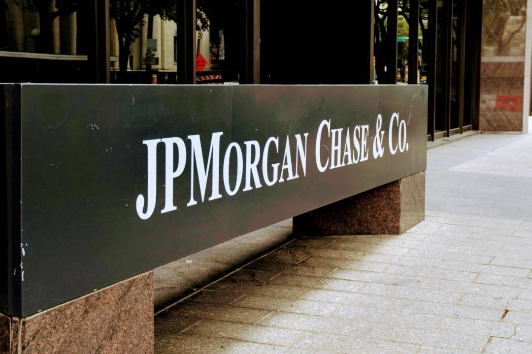 JP Morgan aggiunge la privacy alla propria blockchain