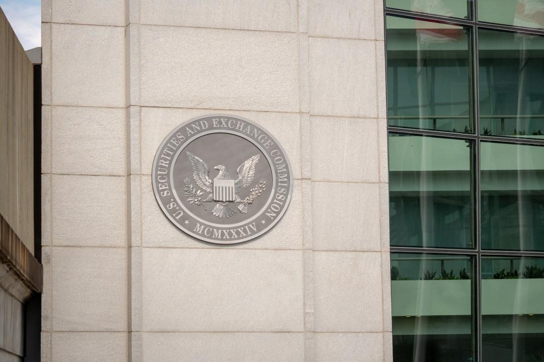 La SEC posticipa l'ETF sul bitcoin (BTC) di Bitwise