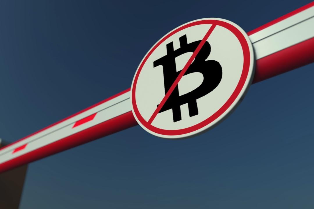 Bradley Sherman: il politico propone un crypto ban