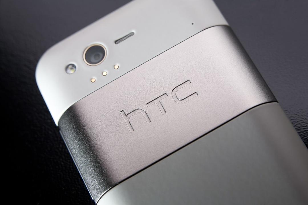 HTC Exodus: lo smartphone con full node Bitcoin