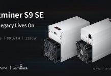 Bitmain Antminer S9 SE