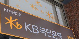 KB Kookmin custody service cryptocurrencies