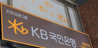 kb kookmin banca sud corea servizio custody criptovalute con atomrigs lab