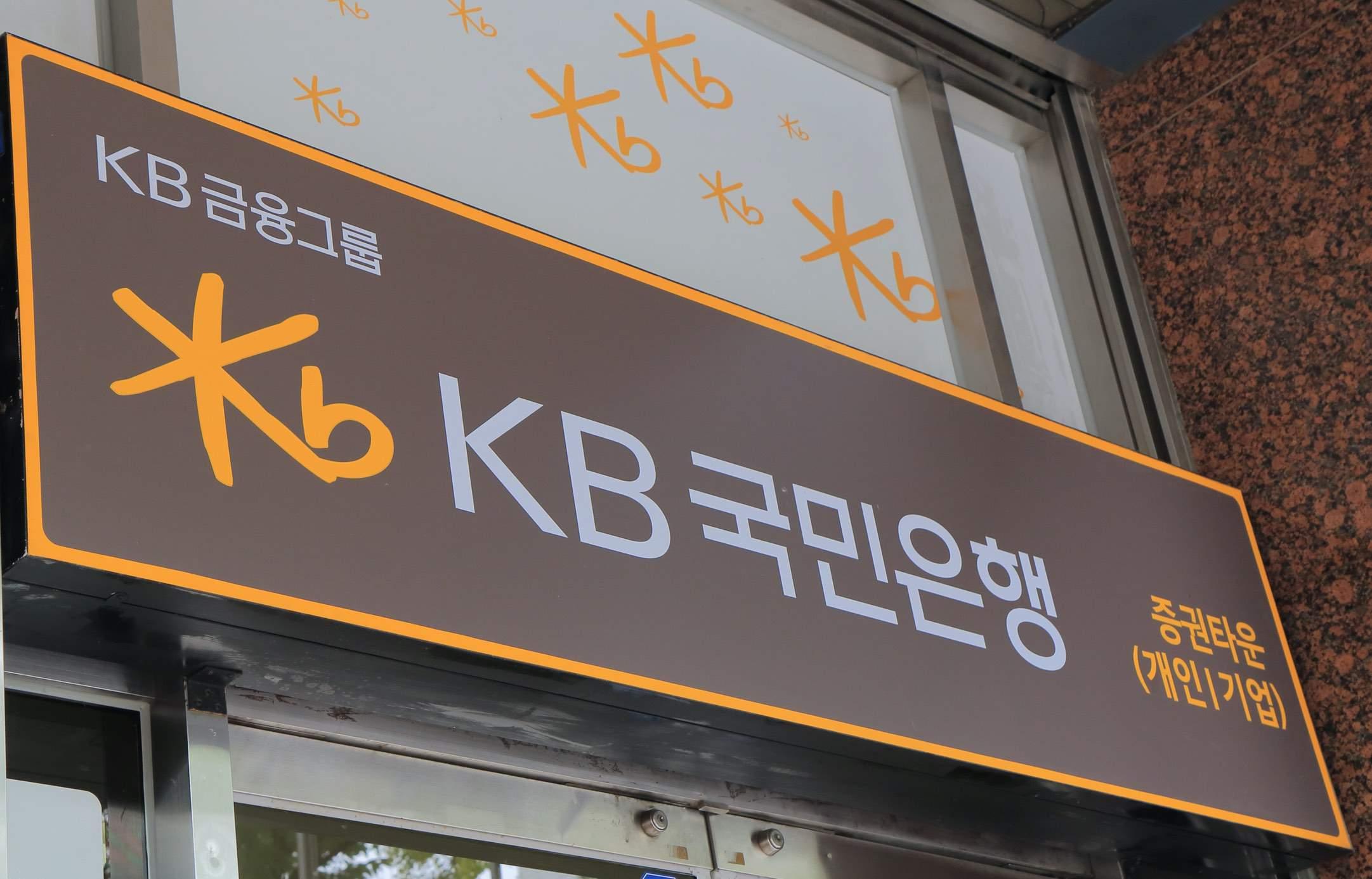 KB Kookmin: un servizio custody per le criptovalute