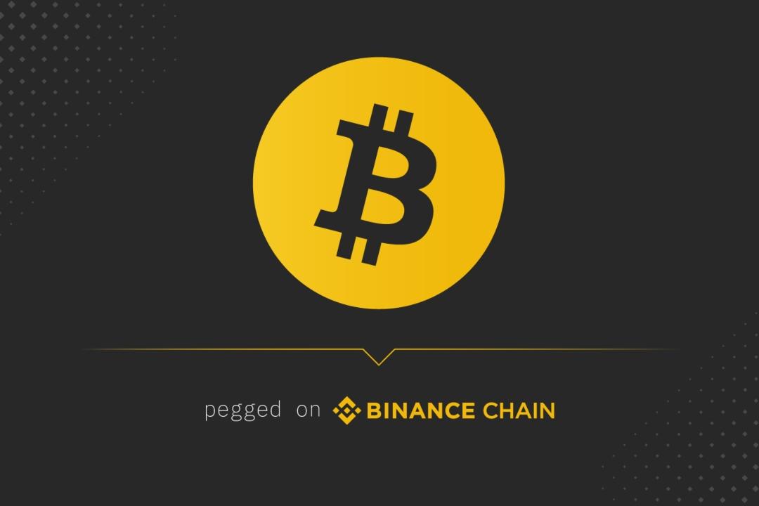 Binance lancia il token BTCB ancorato a bitcoin
