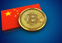 cina bitcoin legal commodity