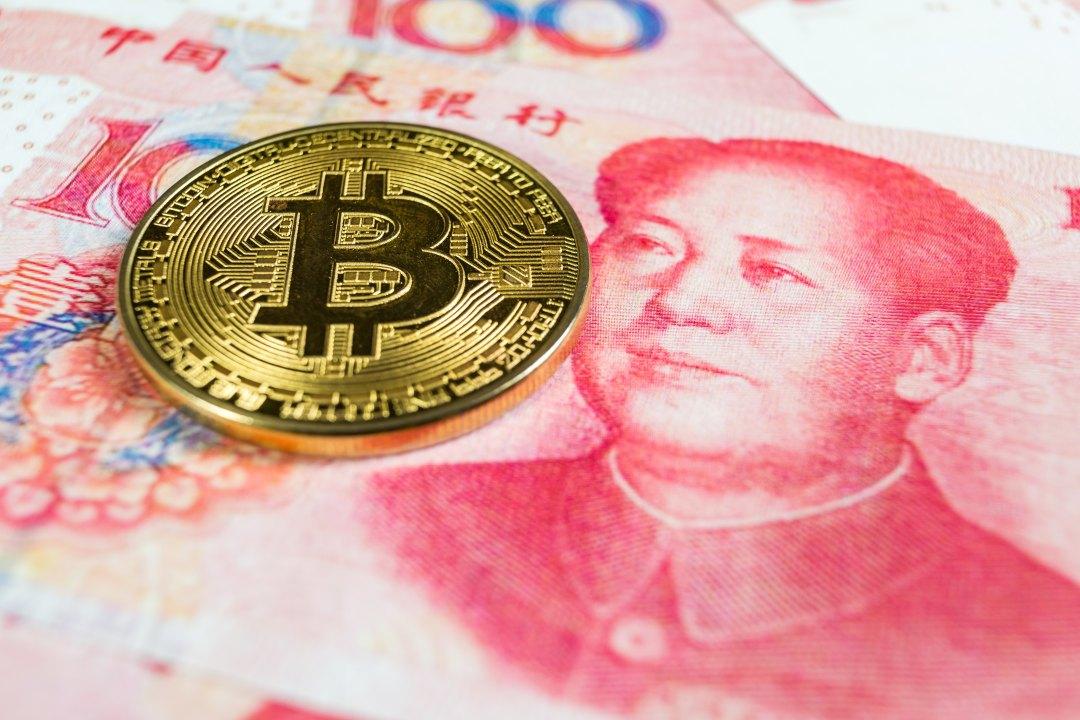 La Banca della Cina è pro Bitcoin