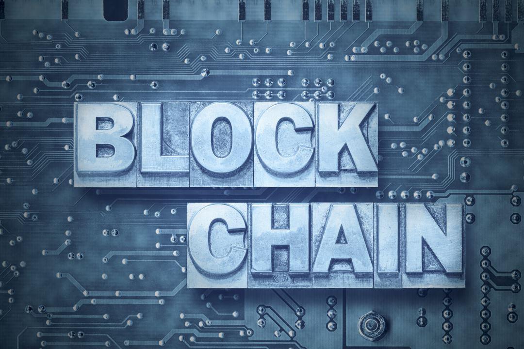 Blockchain: investimenti per 822 milioni nel 2019