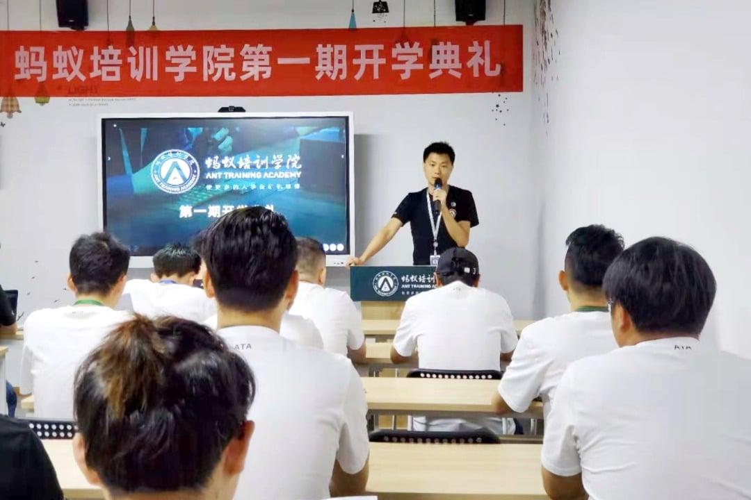 Bitmain organizza corsi per i miner