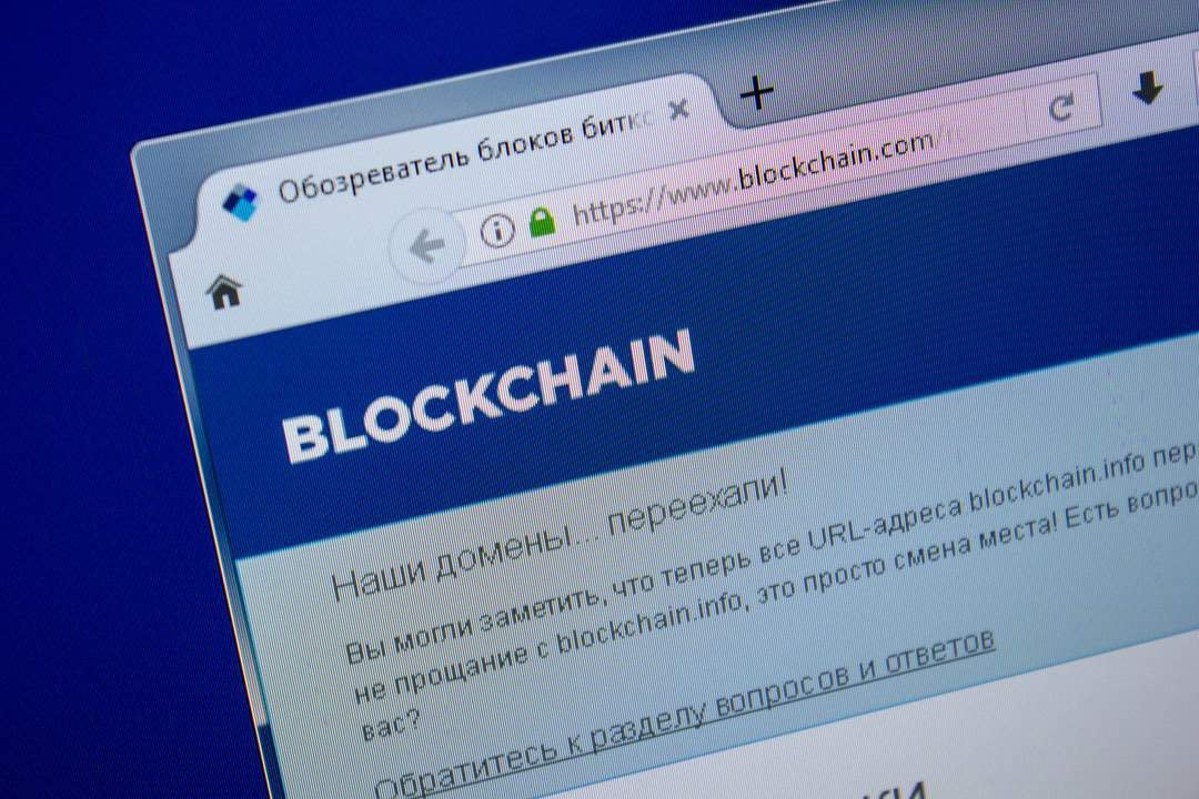 Blockchain.com lancia un nuovo exchange: The PIT