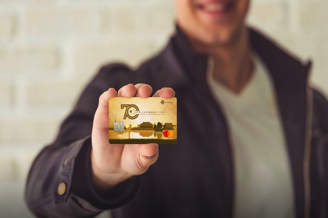 CoinBene lancia la propria carta di debito in partnership con Mastercard