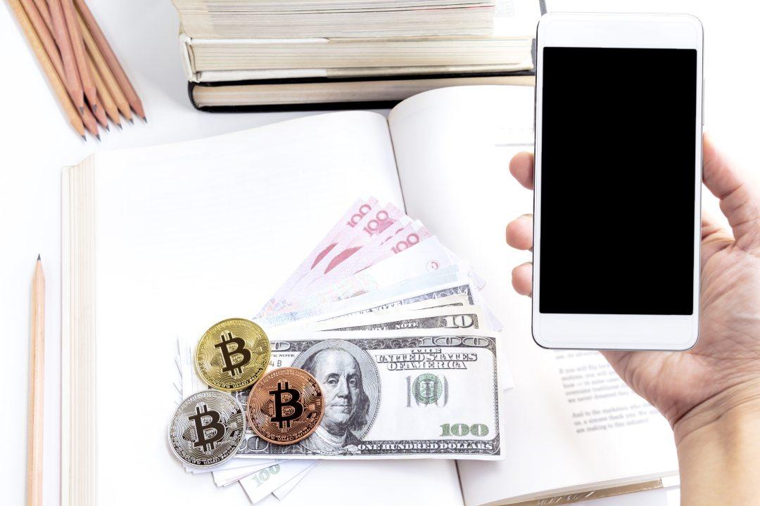 Blockchain: un corso a Venezia per entrare nel settore