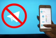 Amazix bot blacklist Telegram