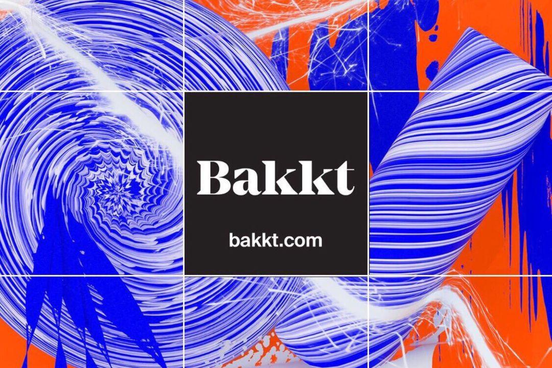 Bakkt: un servizio di custodia in attesa del lancio dei bitcoin futures