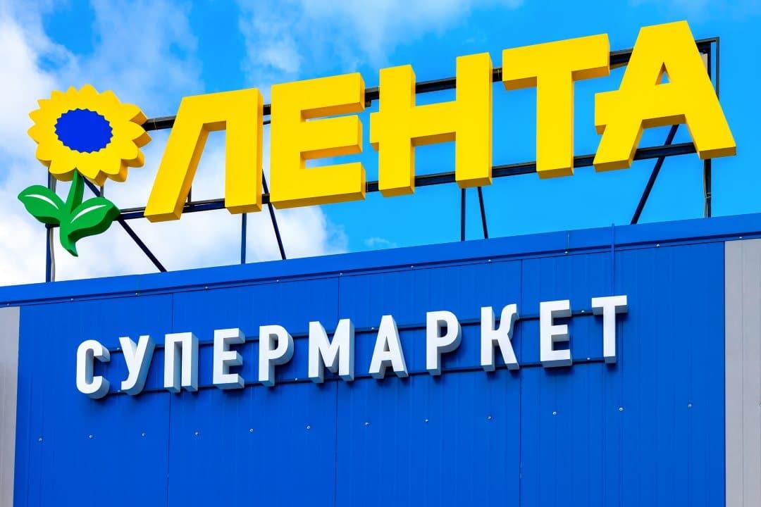 Lenta: in Russia un riscatto in bitcoin per non avvelenare il cibo
