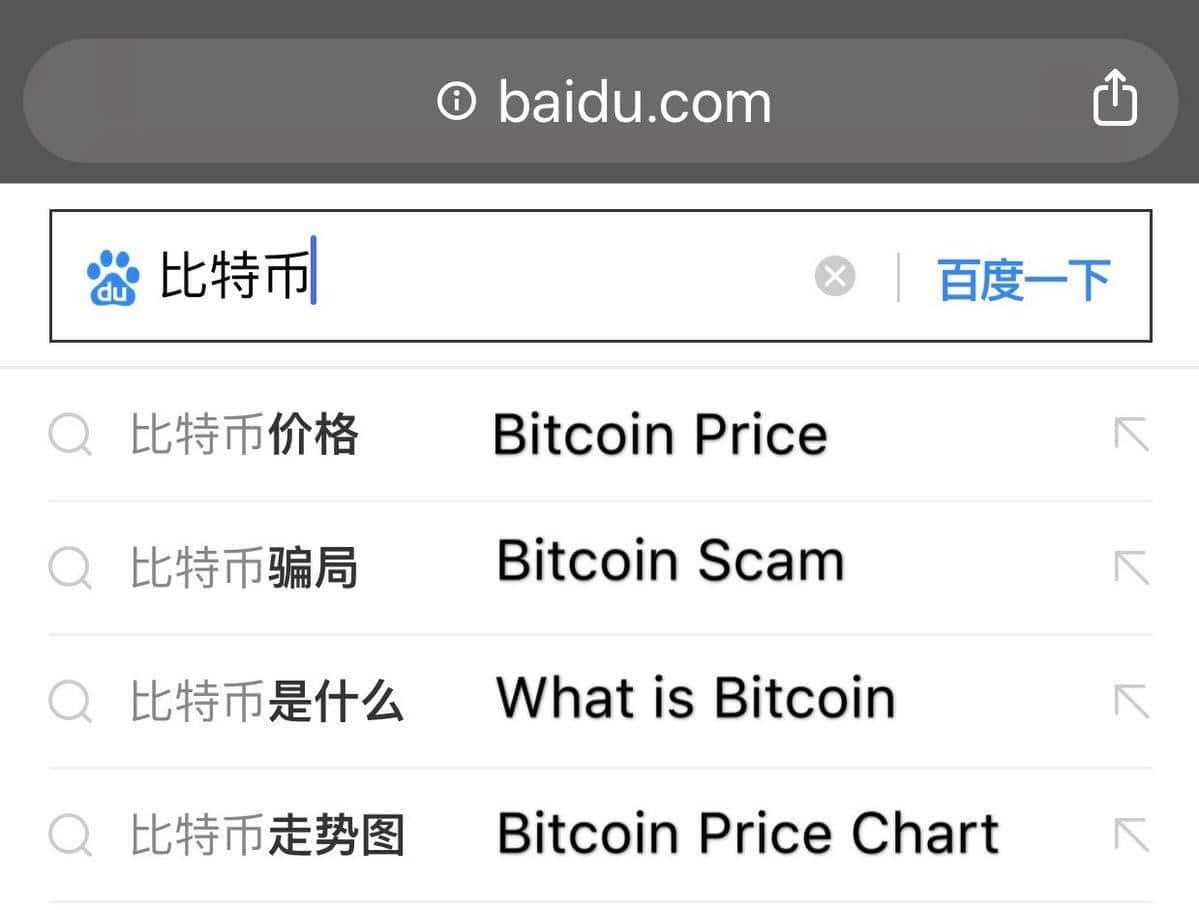 china digital currencies shenzhen