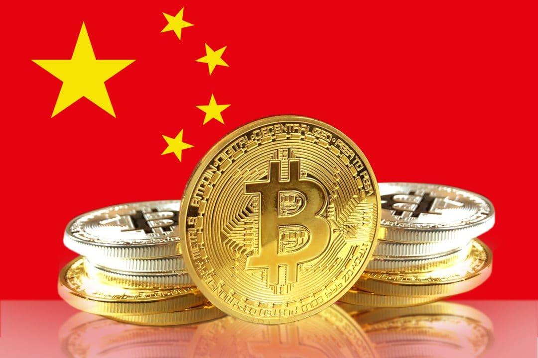La Cina pronta a lanciare la sua criptovaluta nazionale