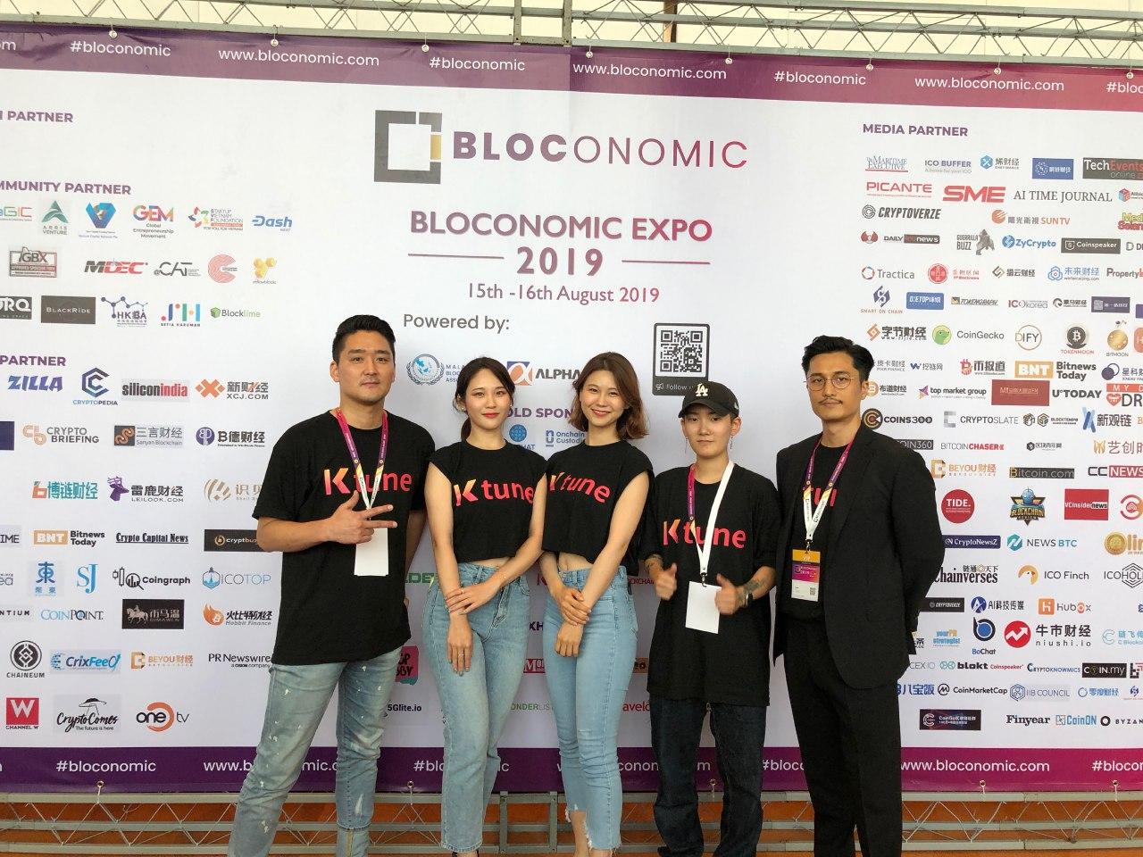 K-Tune: la musica va su blockchain