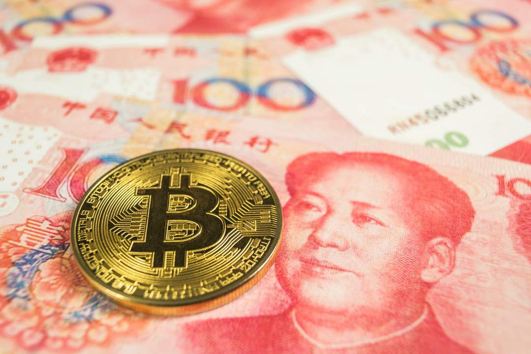 La Cina non lancerà la propria valuta digitale entro novembre 2019