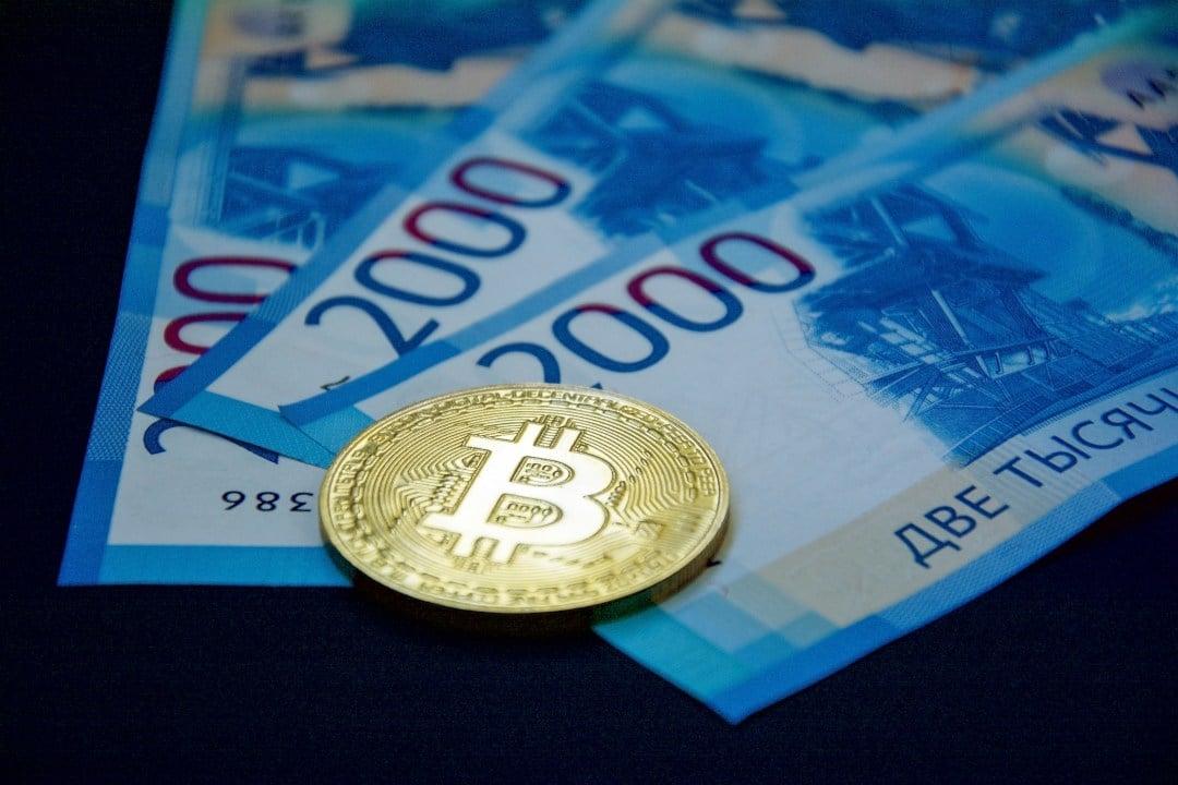 Binance aggiunge il rublo russo