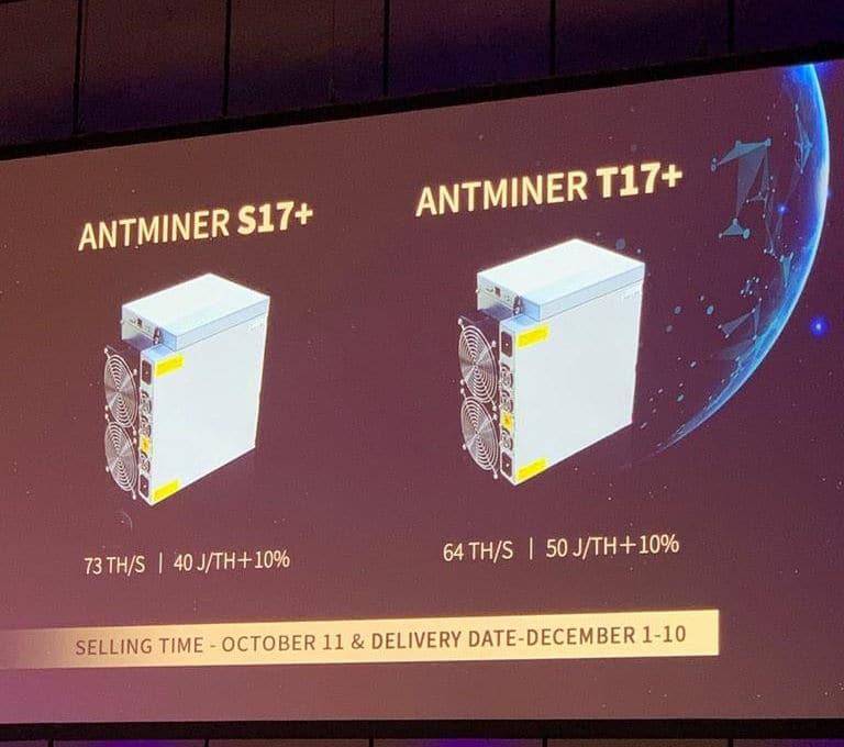 ASIC Bitcoin Bitmain Antminer S17+ e T17+