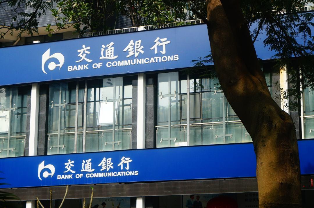 La Cina leader nella tokenizzazione per mezzo di banche