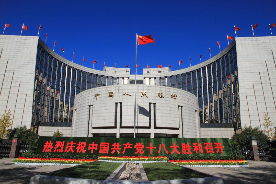 Cina: la banca centrale assume 6 esperti per la sua valuta digitale