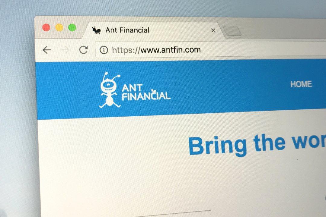 Ant Financial di Alibaba lancia fase test per la sua blockchain
