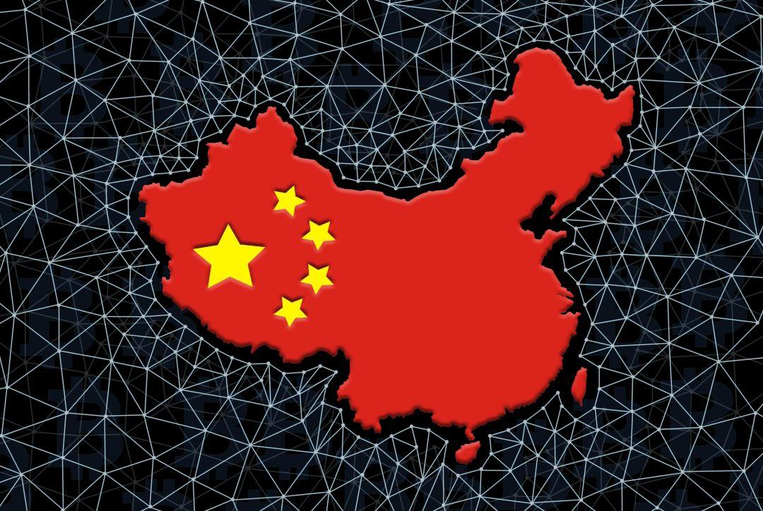 Cina, un investimento di 2 miliardi sulla blockchain