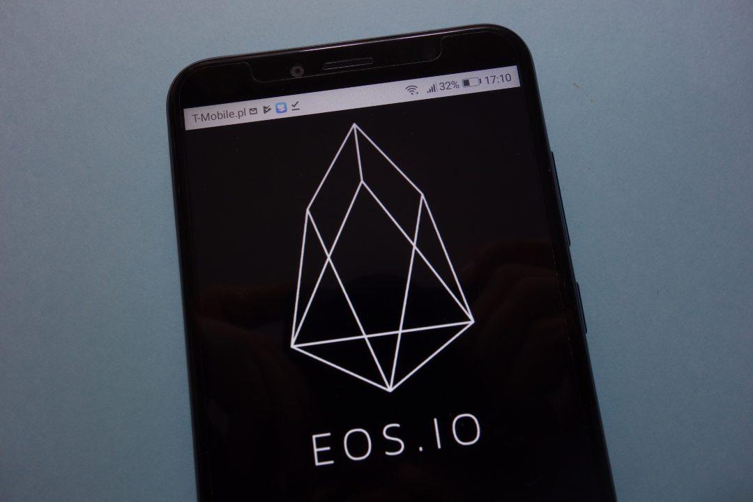 EOS: un corso blockchain all'Università di Ginevra