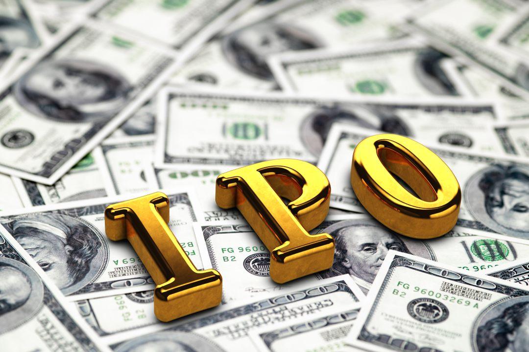 Canaan: l'IPO della società di mining di bitcoin raccoglie 90 milioni
