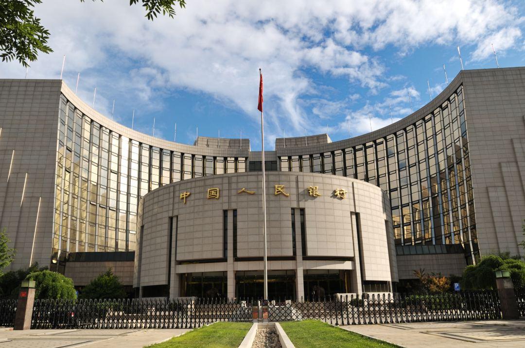 Cina: la banca centrale ancora contro il trading di criptovalute