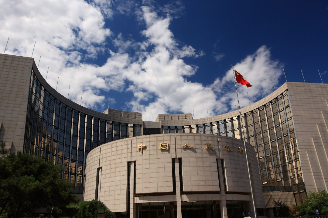 "People's Bank of China: ""blockchain risolve problemi finanziari"""
