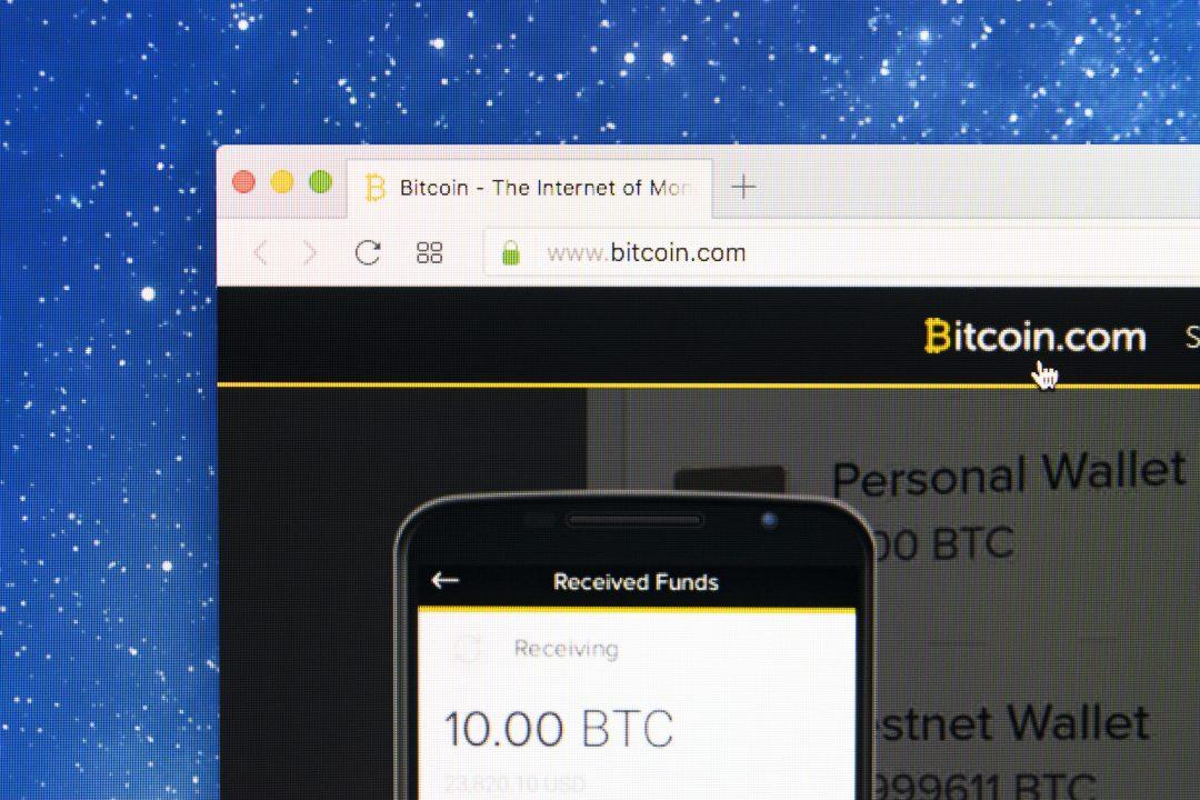 Bitcoin.com exchange: una partnership con Changelly per migliorare la crypto adoption