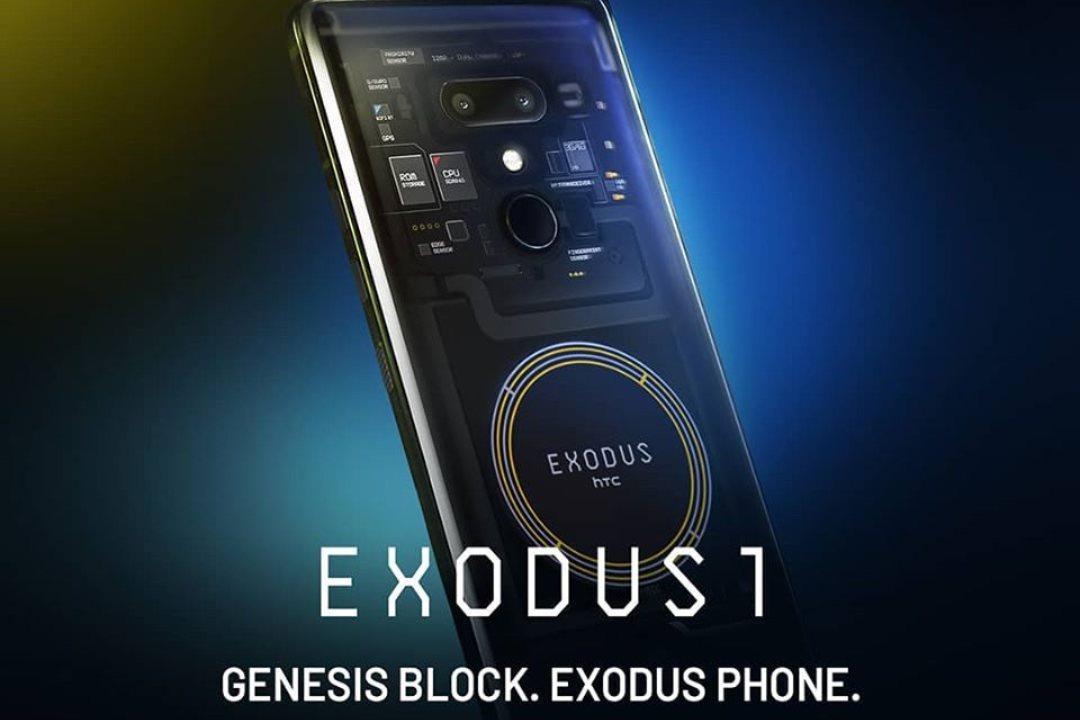HTC Exodus 1, lo smartphone per Binance