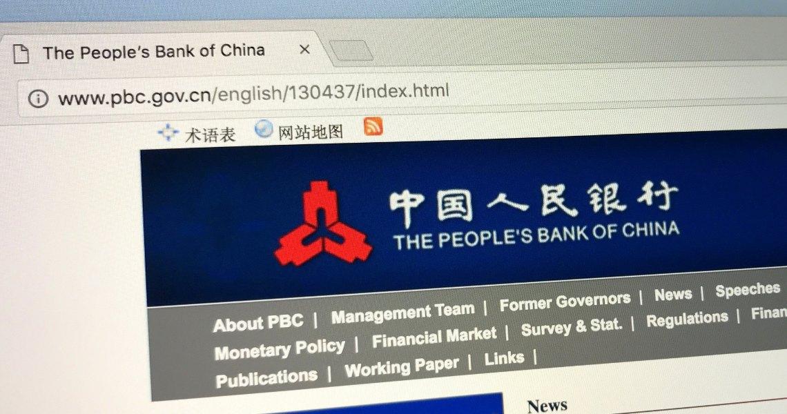 PBoC: 4,7 milioni per la sua piattaforma blockchain