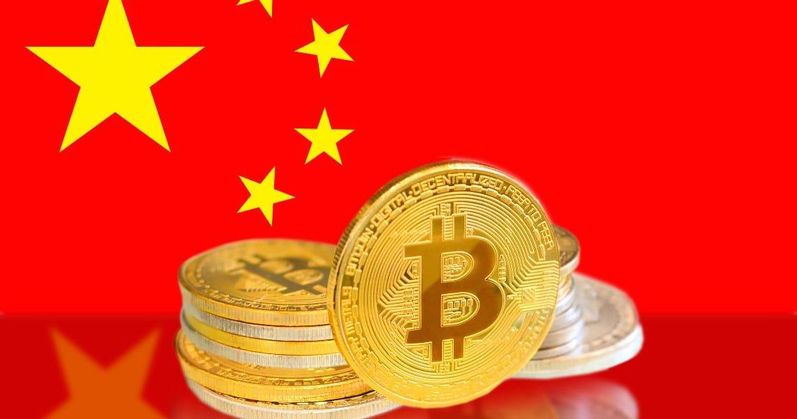 Cina: la TV di Stato parla di Bitcoin
