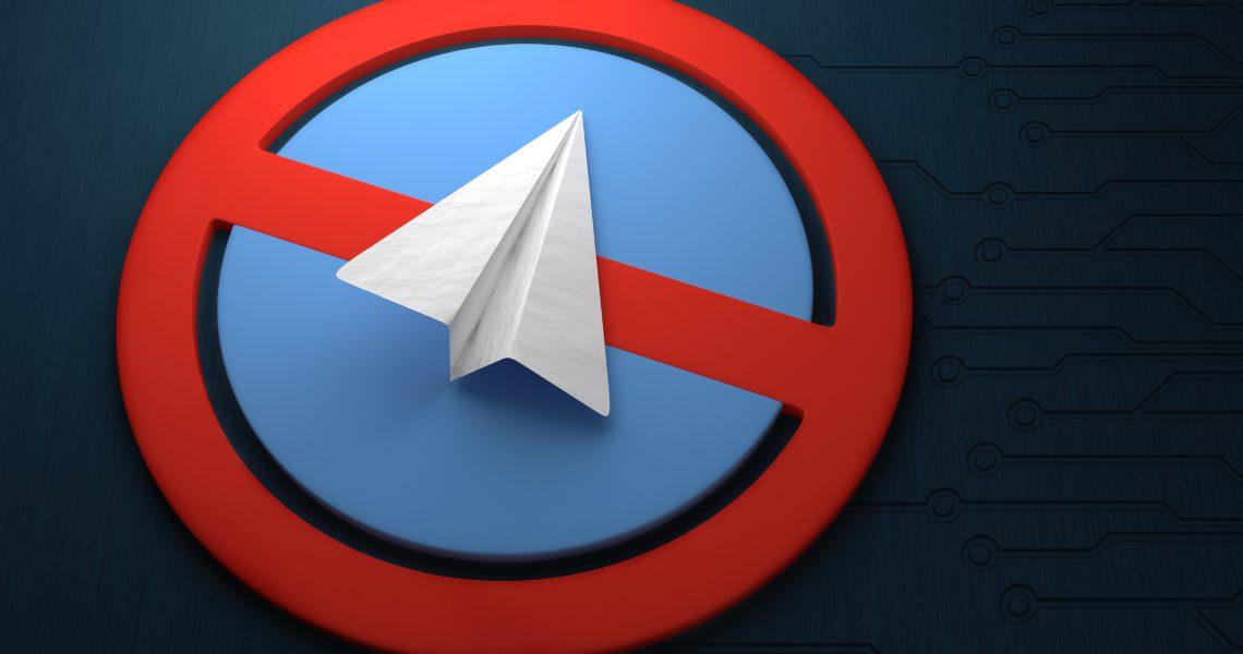 TON: rinviato il lancio di Gram, ora Telegram deve rimborsare gli investitori